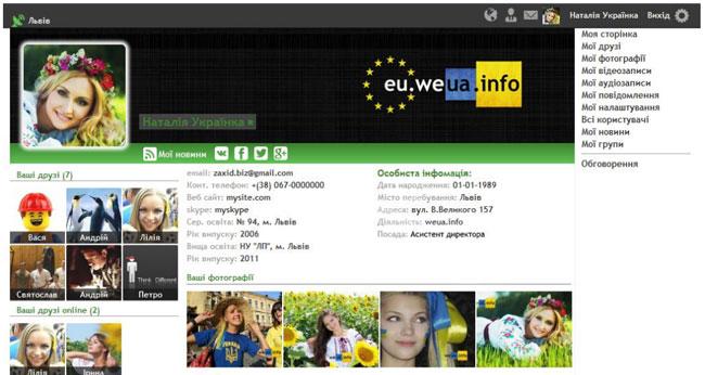 В Украине запустят собственную социальную сеть WEUA