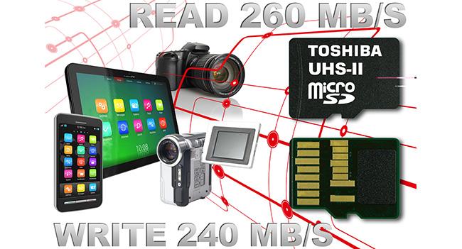 Toshiba выпустила самые быстрые в мире карты памяти microSD