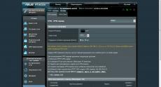 ASUS_RT-AC52U_wrt (35)