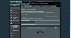 ASUS_RT-AC52U_wrt (38)