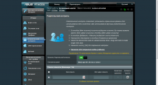 ASUS_RT-AC52U_wrt (7)