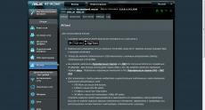 ASUS_RT-AC56U_int (10)