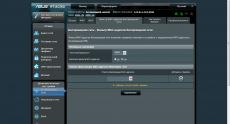 ASUS_RT-AC56U_int (16)