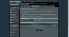ASUS_RT-AC56U_int (34)