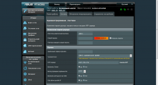 ASUS_RT-AC56U_int (38)