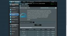 ASUS_RT-AC56U_int (6)