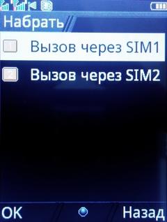 Обзор телефона EVOLVEO StrongPhone Wi-Fi