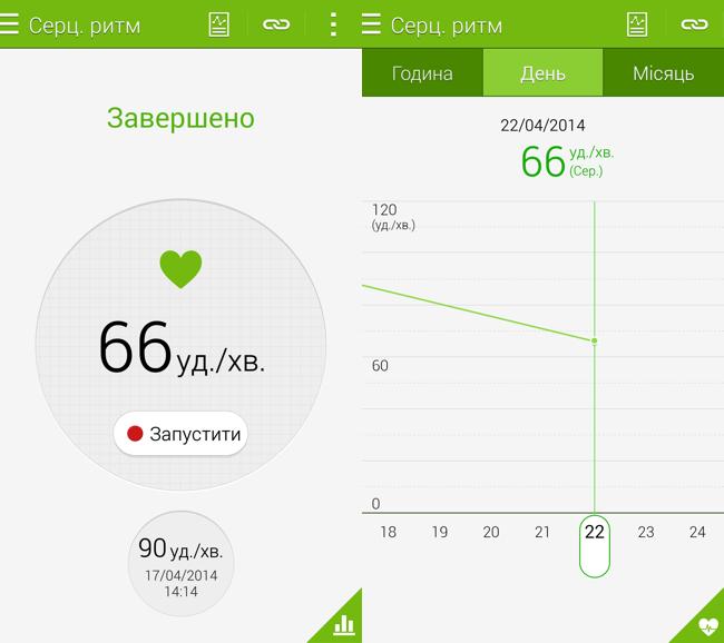 Screenshot_2014-04-22-16-50-47