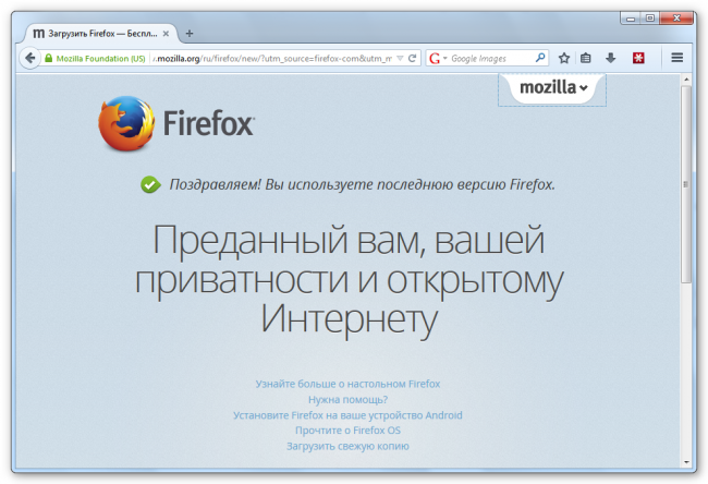 firefox_australis