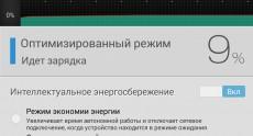 ASUS_MeMO_Pad7_ME176_scr (13)
