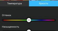 ASUS_MeMO_Pad7_ME176_scr (17)