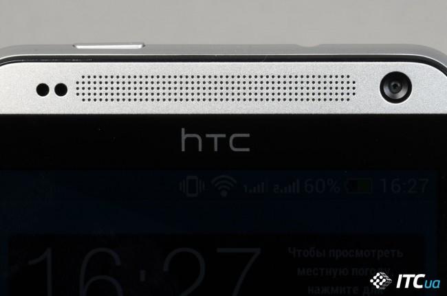 HTC Desire 700 08