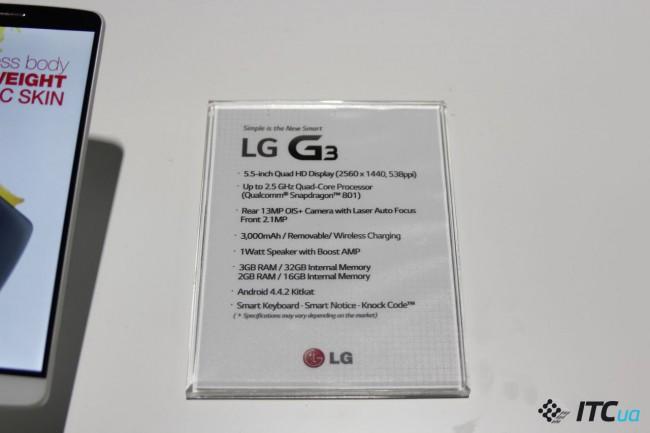 LG G3 108