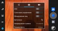 Philips Xenium W6610 Navy Screenshots 02