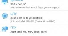 Philips Xenium W6610 Navy Screenshots 03