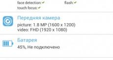 Philips Xenium W6610 Navy Screenshots 04