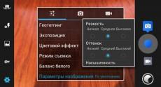 Philips Xenium W6610 Navy Screenshots 05