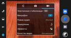Philips Xenium W6610 Navy Screenshots 06
