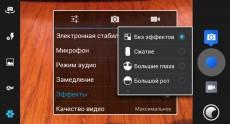 Philips Xenium W6610 Navy Screenshots 07