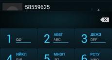 Philips Xenium W6610 Navy Screenshots 08