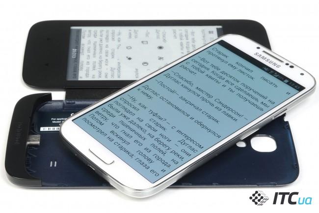 Pocketbook_CoverReader (15)