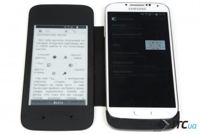Pocketbook_CoverReader (8)