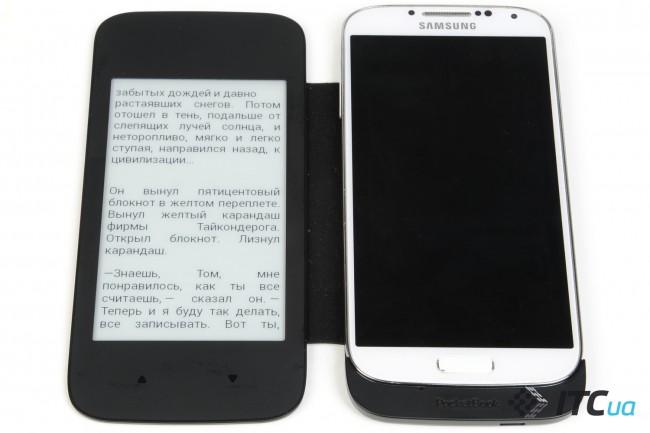 Pocketbook_CoverReader (9)
