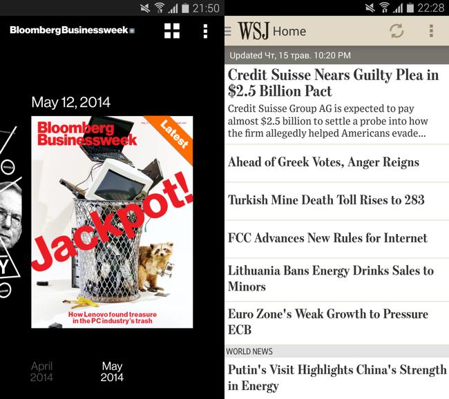 Screenshot_2014-05-15-22-28-07