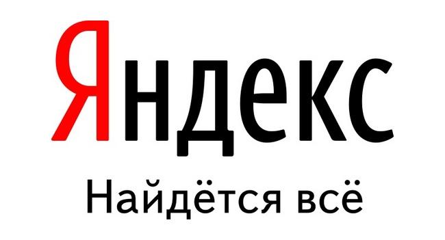 Новости фонда социального страхования в украине