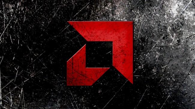 AMD_Logo_APU