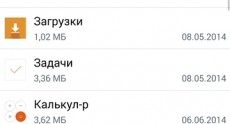 LG G3 Screenshots 01