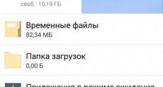 LG G3 Screenshots 03