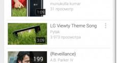 LG G3 Screenshots 100