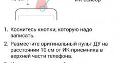 LG G3 Screenshots 103