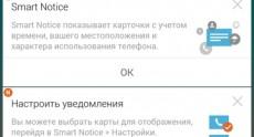 LG G3 Screenshots 110