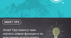 LG G3 Screenshots 115