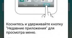 LG G3 Screenshots 116
