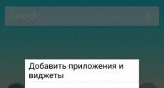 LG G3 Screenshots 117