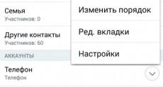 LG G3 Screenshots 131