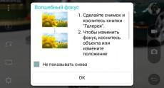 LG G3 Screenshots 147