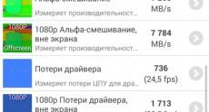 LG G3 Screenshots 161
