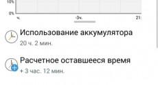 LG G3 Screenshots 184