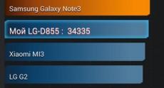 LG G3 Screenshots 202