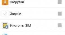 LG G3 Screenshots 31
