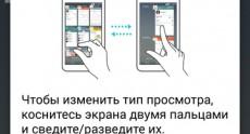 LG G3 Screenshots 35