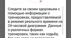 LG G3 Screenshots 63