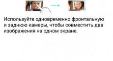 LG G3 Screenshots 84