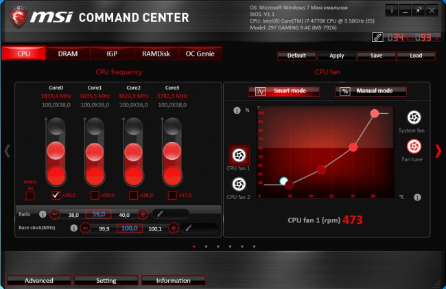 MSI_Z97_GAMING_9_AC_Command_center_1