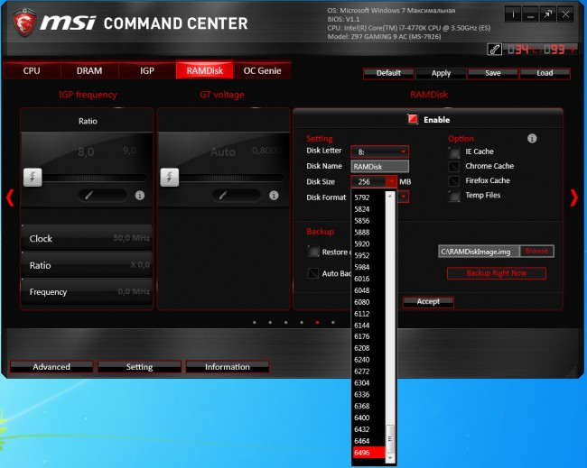 MSI_Z97_GAMING_9_AC_Command_center_ram