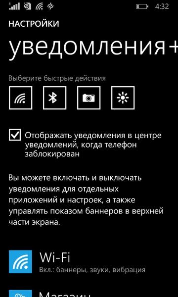 важно учитывать наверху телефона вылезло уведомление и не убераетс соль молотый перец